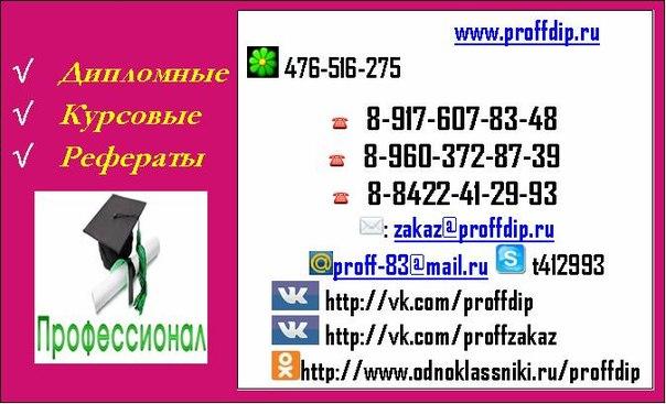 Конституционное Право Республики Беларусь Учебники
