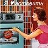 Люблю готовить!!!! :) Кулинарные рецепты