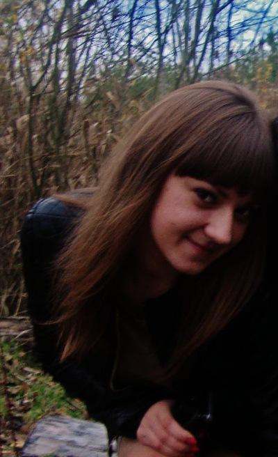 Дарья Огренич, 9 февраля , Брест, id115435568