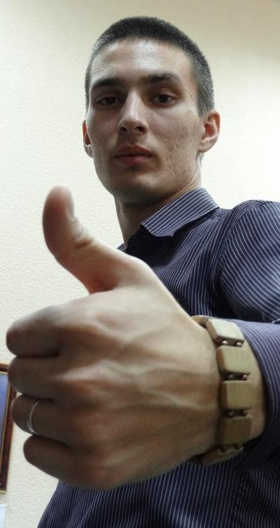Иван Азраков, 31 января 1992, Саратов, id25307341