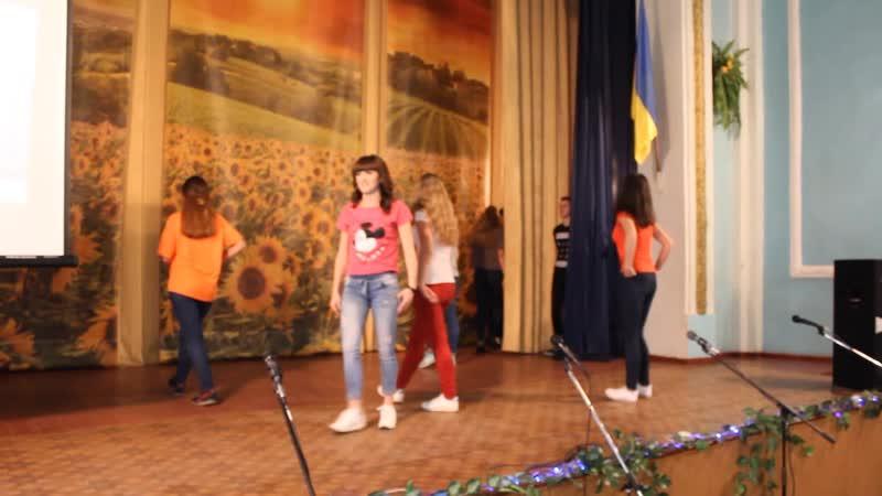 Славянский аграрный техникум Танец