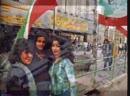 Iran before Sharia law..