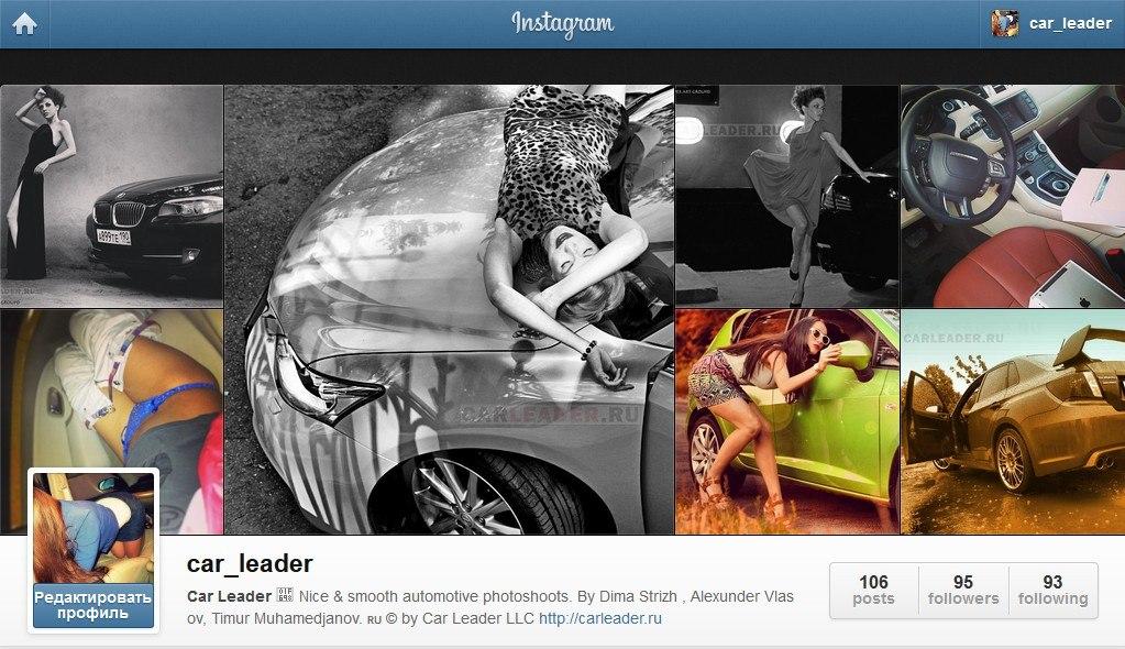 Car Leader Instagram