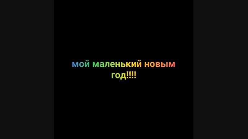 2019_01_17_18_03_12_664_120587yula.mp4
