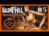 ПЕРВЫЙ БОСС! ✅ Silent Hill: Homecoming Прохождение #5