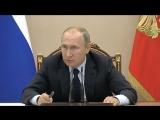 Владимир Путин подводит итоги ЧМ-2018.