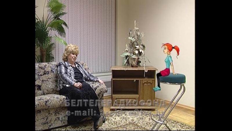 Лариса Рубальская в передаче «Вкусное утро» (БТРК, 2007 год)