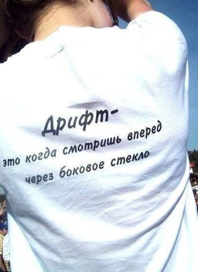Александр Гущин, 19 апреля , Североуральск, id162297896