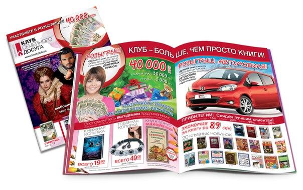 Книги осень2014
