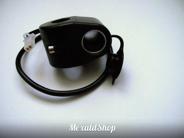 Mexald Shop My3xa5bTkH4