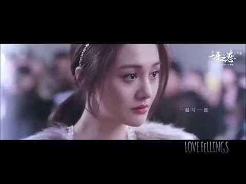 Xiao Nai Wei Wei - Please Dont Go
