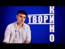 твори кино пародия на ток шоу по ТНТ