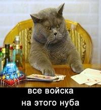 Нафантий Златокрылый, 27 декабря 1988, Кемерово, id196010275