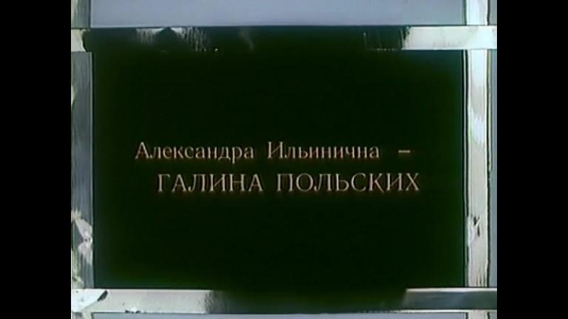 Vyshe_Radugi_res (online-video-cutter.com) (2)