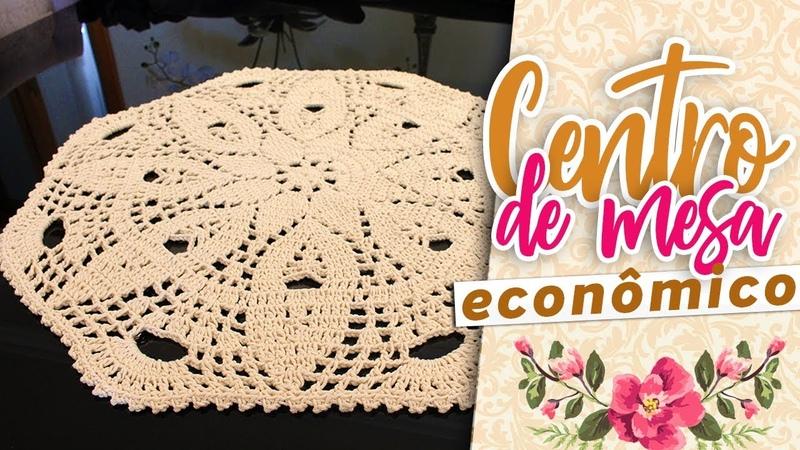 CROCHÊ:CENTRO DE MESA ECONÔMICO/DIANE GONÇALVES
