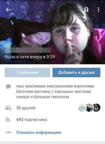 Фото №456251540 со страницы Анастасии Ерохиной