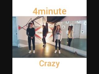 4minute–Crazy (Хокоми, Дара, Лина)