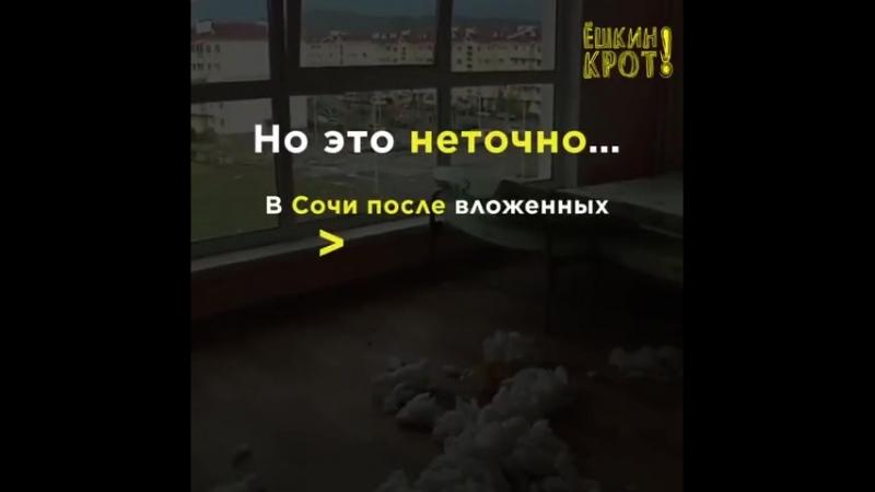 видео ао - Cамый дoрогой в иcтории ЧМ мирa пo футбoлу.