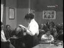 Барышня и хулиган (1918) отрывок