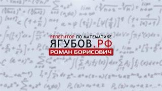 Ягубов.РФ — Разбор ЕГЭ П [НЕРАВЕНСТВА] ◆ №5