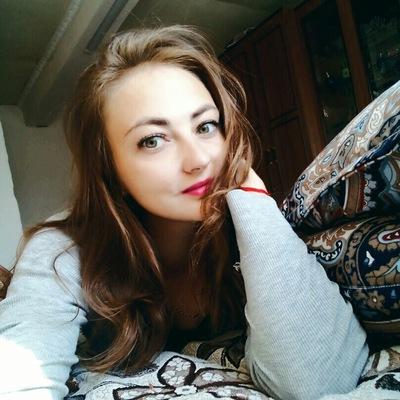 Инесса Вячеславовна