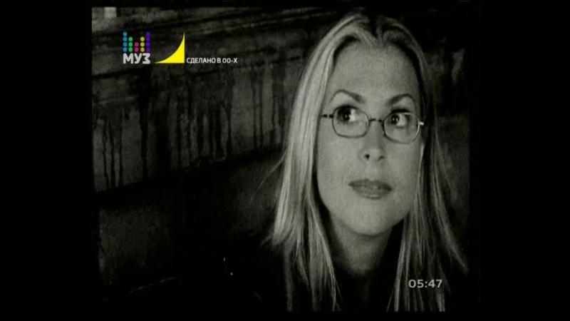Anastacia - Sick and tired (МУЗ ТВ)