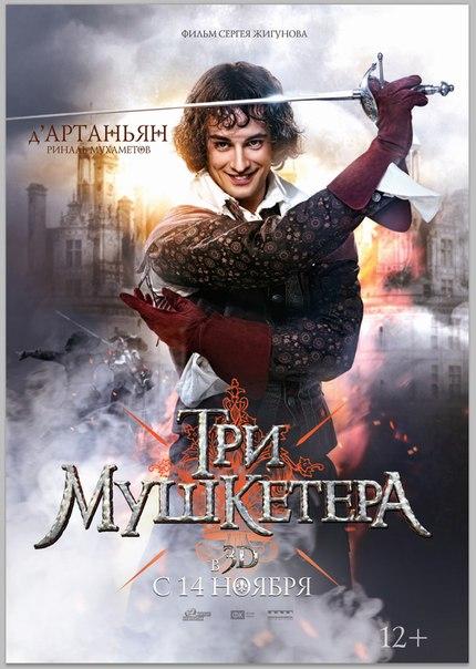 «Русский Ковчег» — 2002