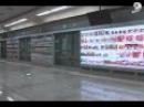Tesco Homeplus Subway Virtual Store - Cannes Lions