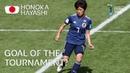 Honoka HAYASHI - GOAL OF THE TOURNAMENT Nominee
