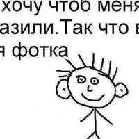 Инна Вельченко, 11 июня , Новосибирск, id165682474
