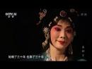 Северо-западный Китайский оперный театр Шэньси (часть 03). Сто Опер в дар от предков ''Бай Си Чжи Цзу''. Древняя культура Китая
