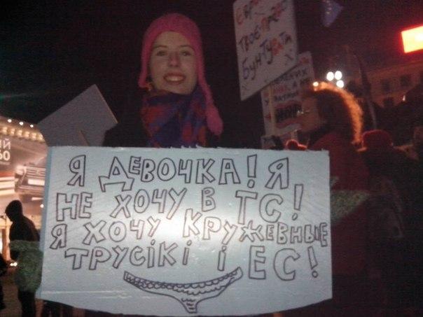 """""""Азирова - в отставку!"""", """"Януковича на елку!"""": протестующие уже заблокировали центральный вход в Кабмин - Цензор.НЕТ 669"""