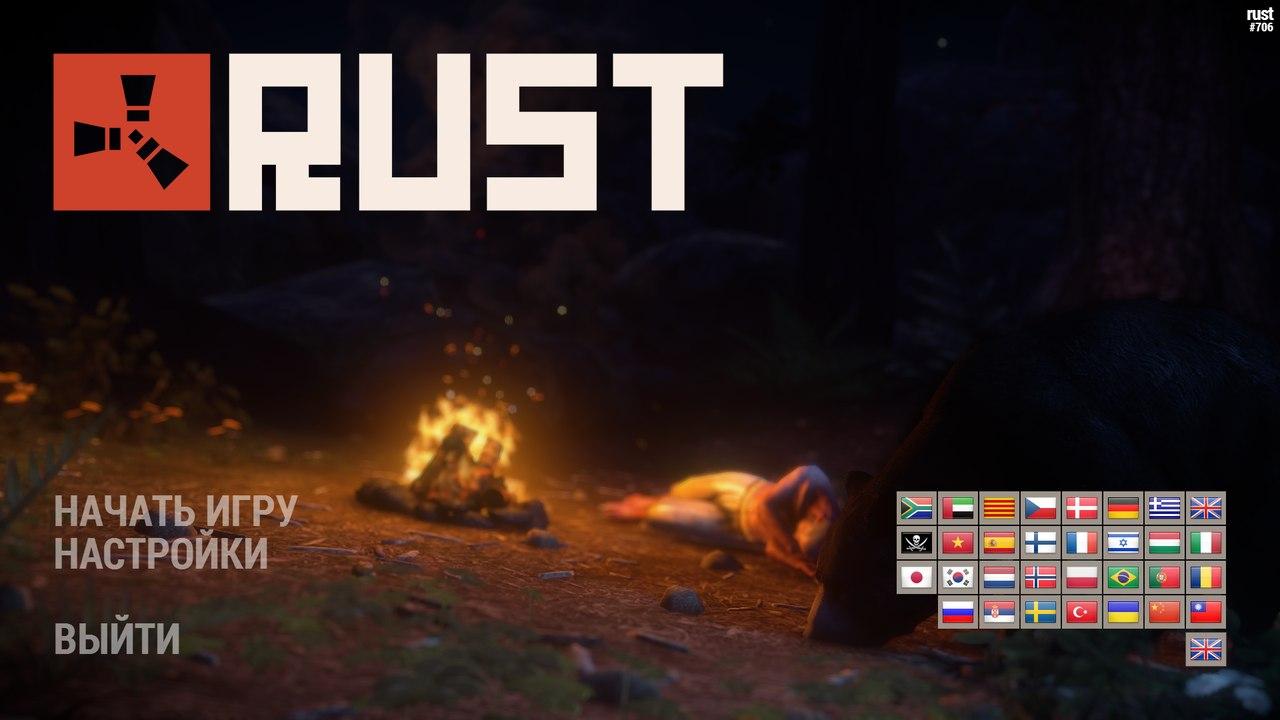 Русский язык в Rust!