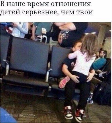 Фото №456245620 со страницы Анастасии Ерохиной