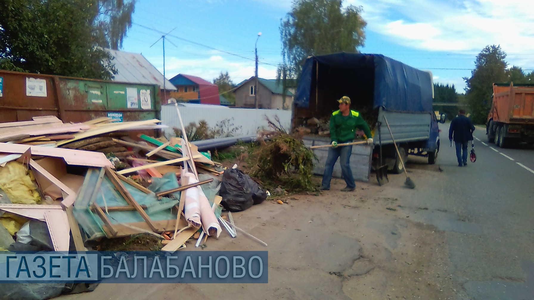 На ул.Боровской из-за недобросовестных действий жителей образовалась стихийная свалка