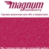 """""""Magnum Cash&Carry"""""""