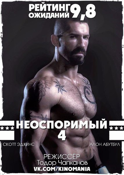 Фото №419103671 со страницы Станислава Превезенцева