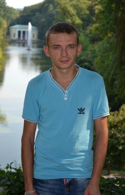 Игорь Волошин, 21 мая 1983, Харьков, id23409726