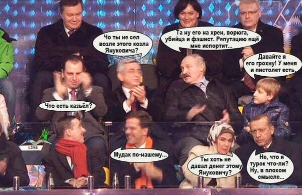 США не считают Януковича главой Украины: Он потерял легитимность, - Госдепартамент - Цензор.НЕТ 5900