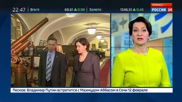 Новости на Россия 24 • Проверка музея Бийска постановила: оружие Победы убрать в подвалы