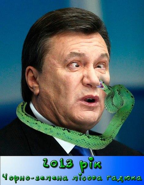 Янукович оказался в капкане, олигархи могут уже подыскивать альтернативу нынешнему президенту, - Карасев - Цензор.НЕТ 4756