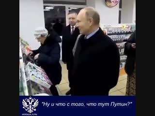 Владимир Путин после совещания по проблемам лекарственного обеспечения в Санкт-Петербурге зашёл в аптеку.