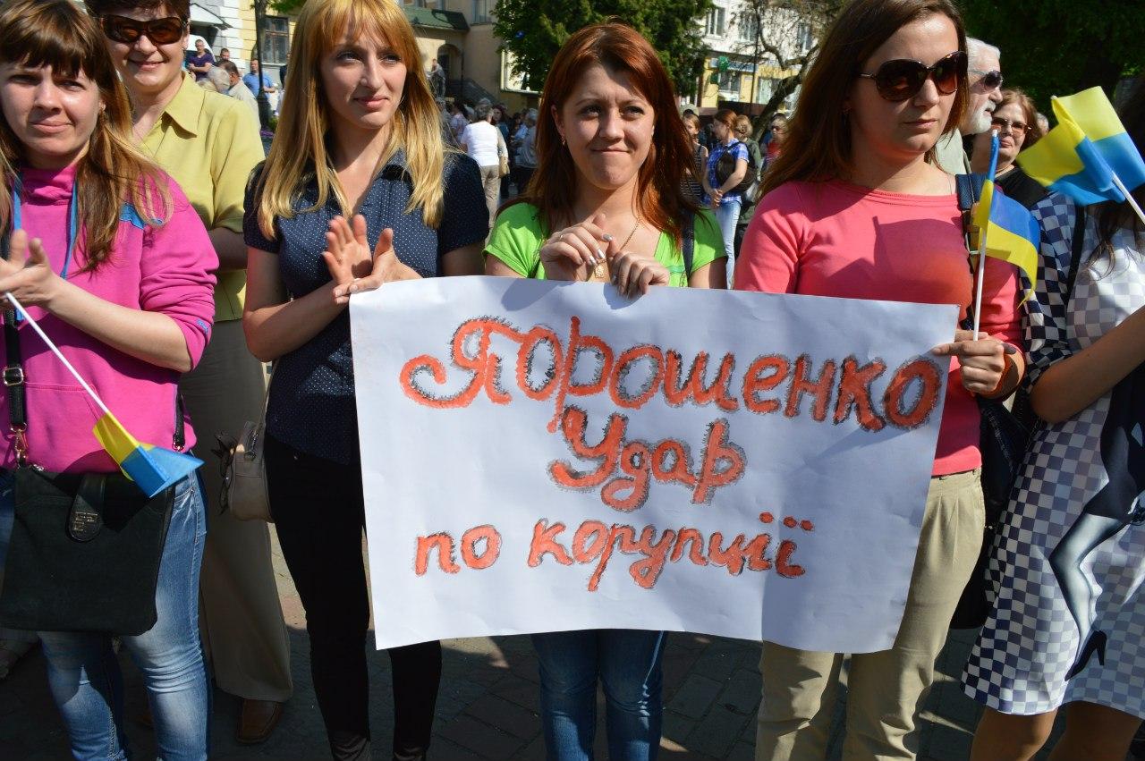 """""""Батькивщина"""" могла бы вернуться в переговорный процесс по коалиции, но есть 5 условий, - Тимошенко - Цензор.НЕТ 320"""