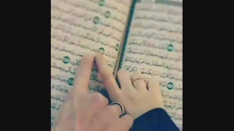 Faqat Allah dep urgin yuragim❤