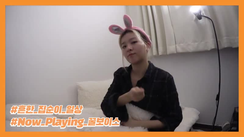 181215 Seulgi (Red Velvet) @ Eye Contact Cam S2 EP. 3