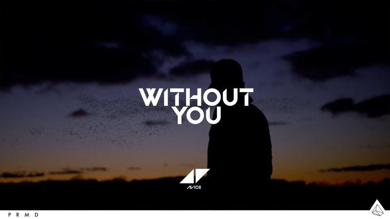 Avicii - Without You (Lyrics Video) [NEW SONG 2017] [HIGH SOUND QUALITY]