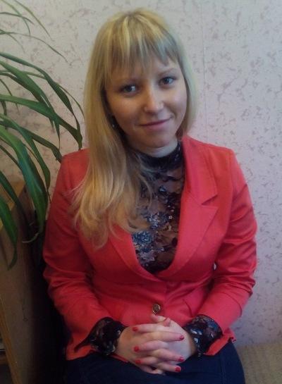 Алёна Шкарлет, 10 февраля , Омск, id86709161