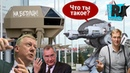 Рогозин высадился на Луне Россия признана сверхдержавой номер один