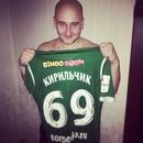 Кирилл Dzham фото #18