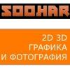 Уроки по 2D 3D и Фотографии
